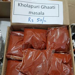 Ghati Masala